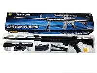 Детская пневматическая винтовка с оптическим прицелом M7000