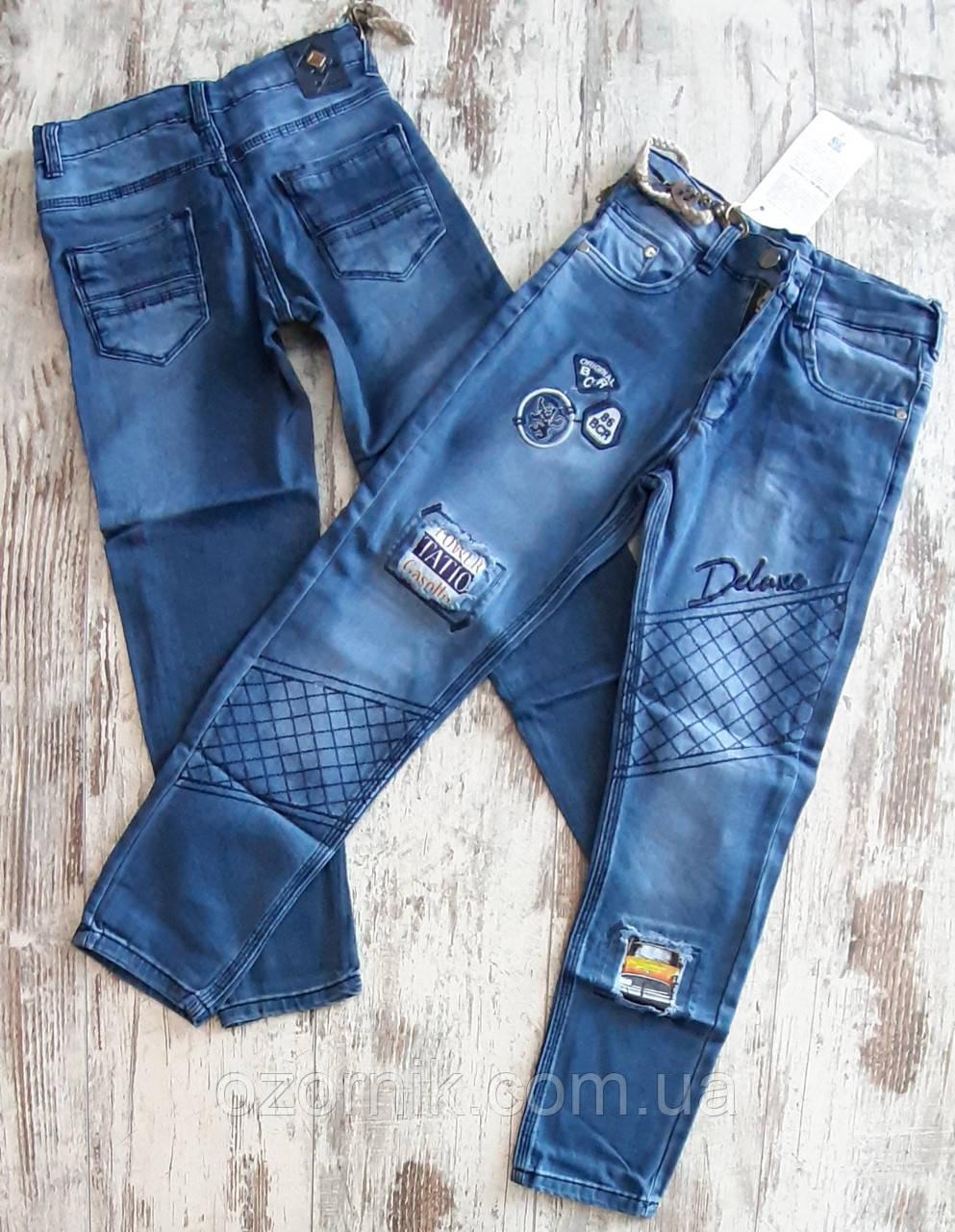 класные джинсы мальчик 9 лет