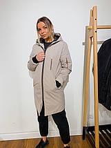 Жіноча демісезонна куртка на манжеті з кишенями 42-46 р, фото 2