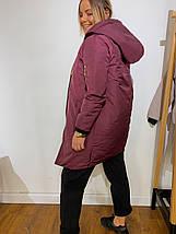 Жіноча демісезонна куртка на манжеті з кишенями 42-46 р, фото 3