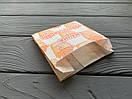 Упаковка для картофеля фри мини (70-100г) 1884, фото 2