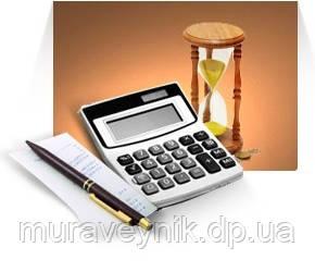 Ведение бухгалтерского учета с выпиской первичной документации