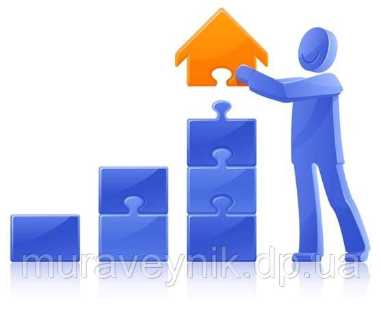 Организация работы бухгалтерской службы