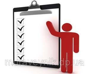 Составление отчета по ЕСВ за сотрудников