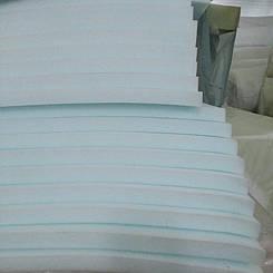 Поролон EL25-42 2000х1400 мм толщина листа: 40мм