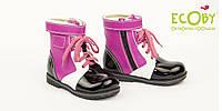 Ортопедические ботинки кожаные демисезонные для девочки Ecoby (Экоби) 208F маличновый