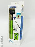 Беспроводной монопод SELFIEPoD Bluetooth зеленый