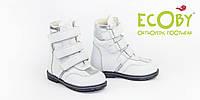 Ортопедические ботинки демисезонные для девочки Ecoby (Экоби) 211W р. 28 - 18,5см