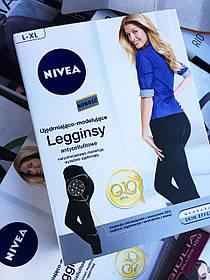 NIVEA LEGGINSY