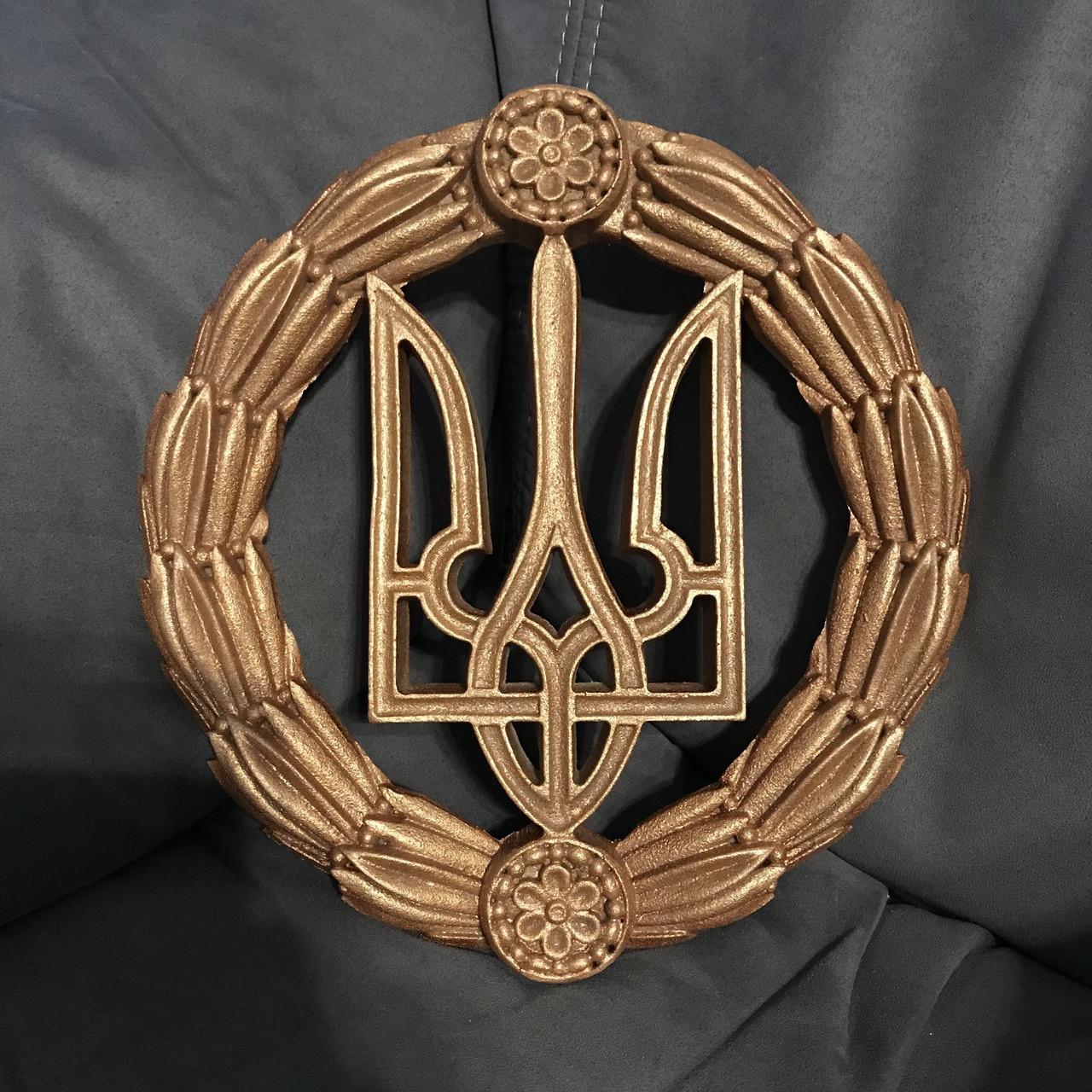 Декоративный бронзовый герб Украины настенный из твёрдого полиуретана 300мм