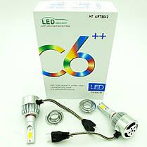 Комплект автомобильных Headlight LED ламп C6 H7