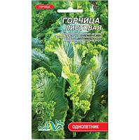 Семена Горчица листовая 1 г