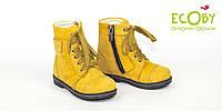 Ортопедические ботинки зимние Ecoby (Экоби) р. 20 - 32, 205R рыжий