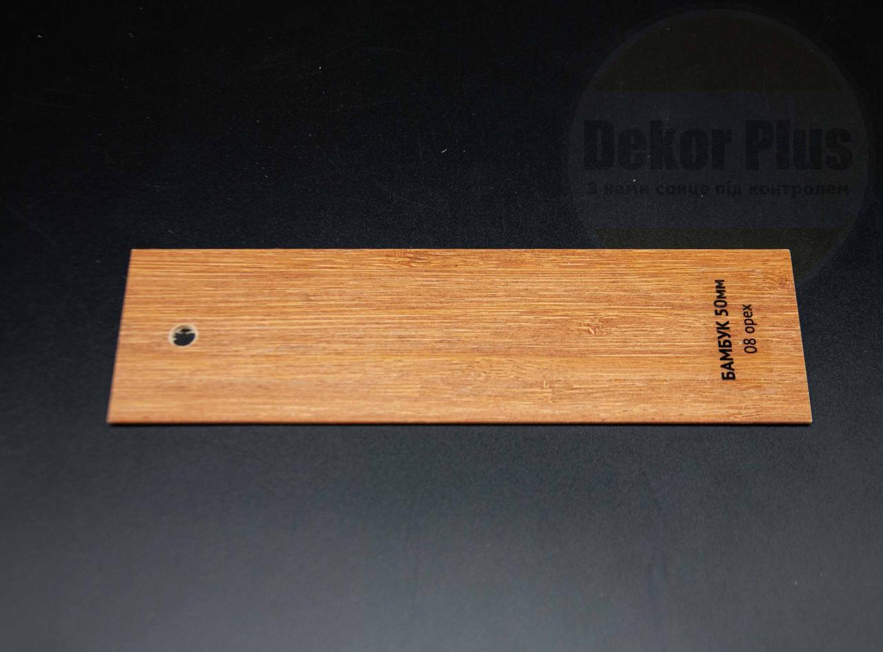 Жалюзі дерев'яні 50мм бамбук горіх 08