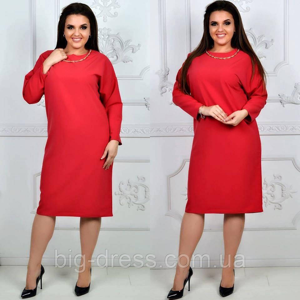 Платья цепи XL большого размера