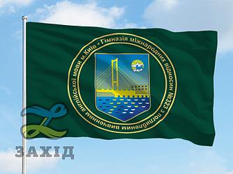 Прапори Вузів