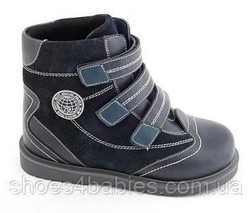Ортопедические ботинки демисезонные Sursil Ortho (Сурсил Орто) 23-212 синий