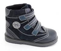 Ортопедические ботинки демисезонные Sursil Ortho (Сурсил Орто) 23-212 синий, фото 1