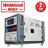 Генератор дизельний Könner&Söhnen KS 14-2DE 1/3 ATSR (13.75 кВт, 400 В)