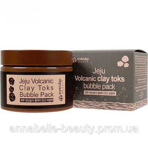 Маска для лица С ВУЛКАНИЧЕСКОЙ ГЛИНОЙ EYENLIP JEJU VOLCANIC CLAY TOKS BUBBLE PACK 100ML