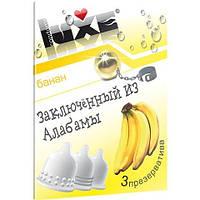 """Презервативы с ароматом банана """"Заключенный из Алабамы"""""""