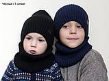 Модный теплый детский хомут для детей, фото 7