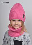 Модный теплый детский хомут для детей, фото 8