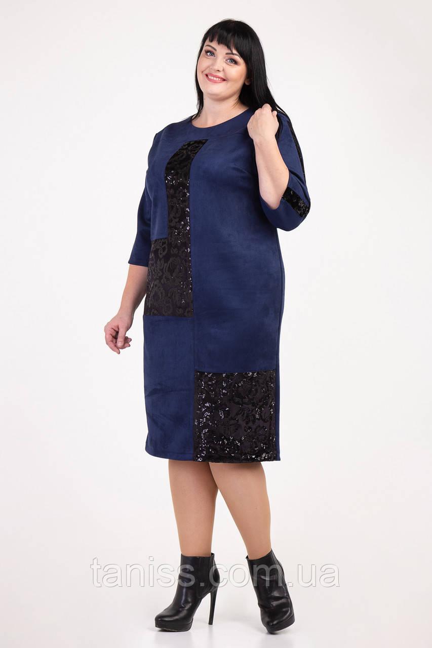 """Жіноче, святкове,стильне плаття Бренду"""",тканина замша,велюр , розміри 54,58 (023) т. синій,сукня"""