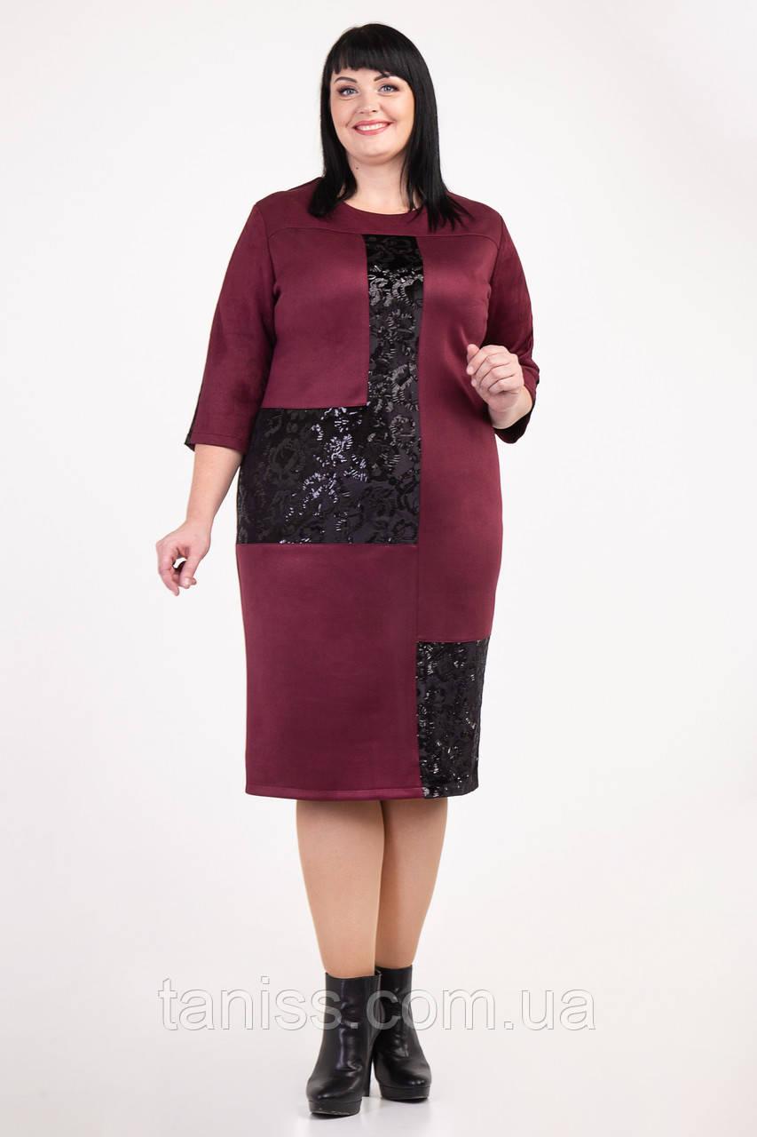 """Женское, праздничное,стильное платье """"Бренда"""",ткань замш,велюр , размеры 54,56, бордо,сукня"""