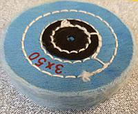 Кружок полировальный 75 мм синий из муслиновой ткани