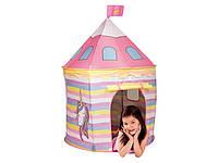 Детская палатка шатер Замок Принцессы для улицы и дома