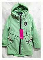 Подростковая весенняя куртка на рост 116-140, фото 1