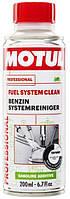 Промывка топливной системы мотоциклов MOTUL  FUEL SYSTEM CLEAN MOTO (200ML)