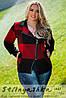 Женская куртка большого размера Клетка красная