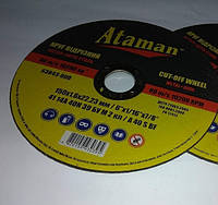 Диски 150/1,6 для резки металла АТАМАН