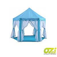 Детская палатка М3759 синяя