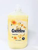 Кондиционер для белья Coccolino Happy Yellow, 1800 мл, фото 1