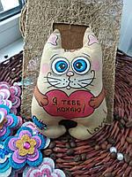 Ароматная кофейная игрушка с надписью. Влюбленный кот из серии кофейных позитивчиков.