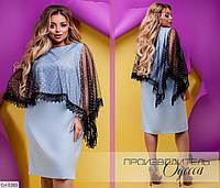 Батальное платье с накидкой евро сетка + дорогое французское кружево Размер: 48-50, 52-54, 56-58 арт  19