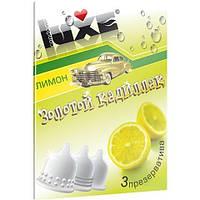 """Презервативы с ароматом лимона  """"Золотой Кадиллак"""""""