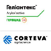 Гелиантекс инновационный гербицид Corteva для борьбы с амброзией
