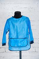 Фартух з рукавами для малювання, 7-9 р. (салатовий), болоній. АКЦІЯ -25% до 03.04.20 Синий