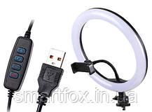 Держатель смартфона с селфи лампой Ring Fill CXB (26см), фото 3