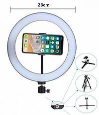 Держатель смартфона с селфи лампой Ring Fill CXB (26см), фото 2