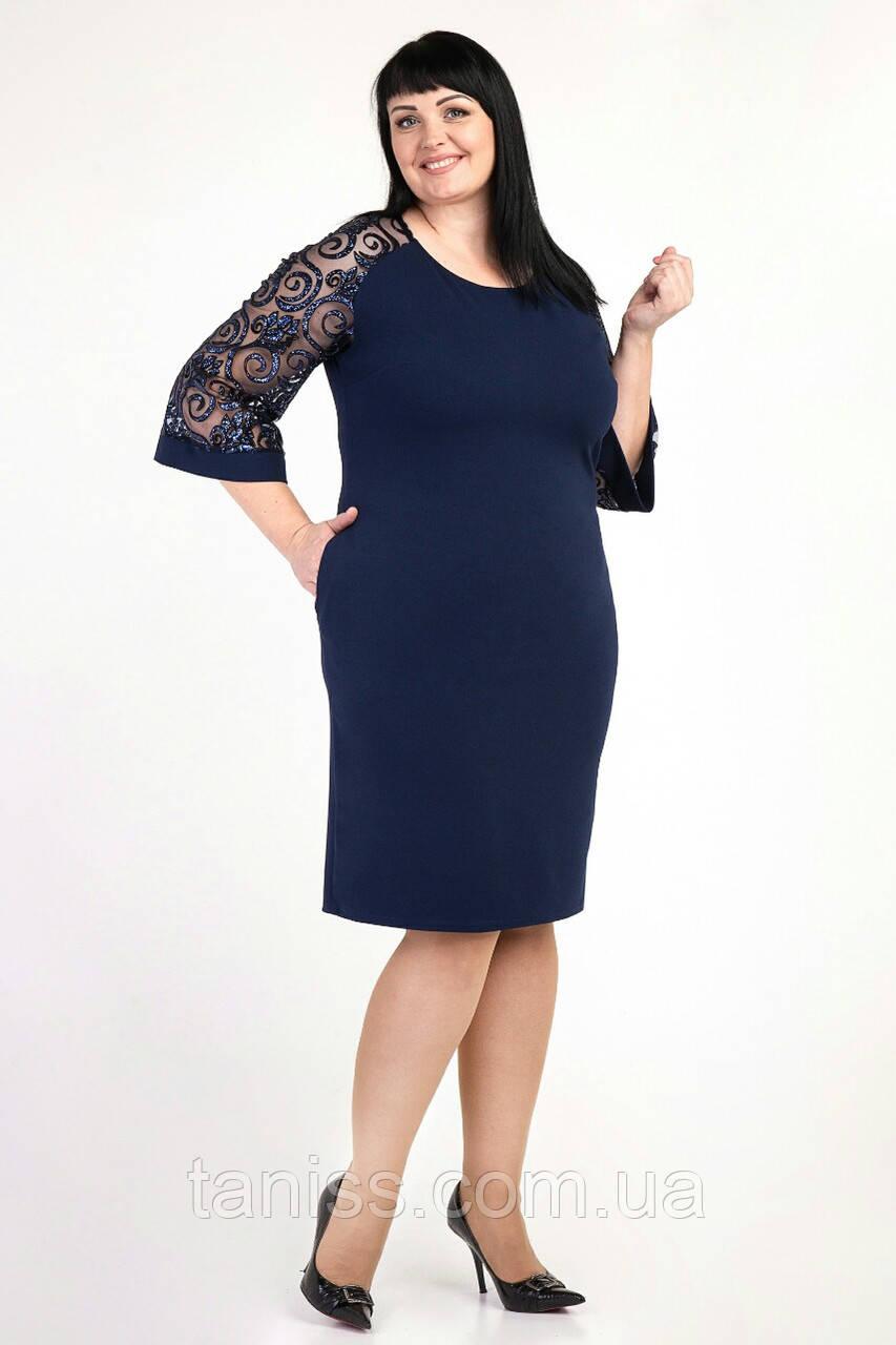 """Женское, праздничное платье """"Азалия"""",ткань креп-дайвинг,сетка , р.52,54,56,58 синий,сукня"""