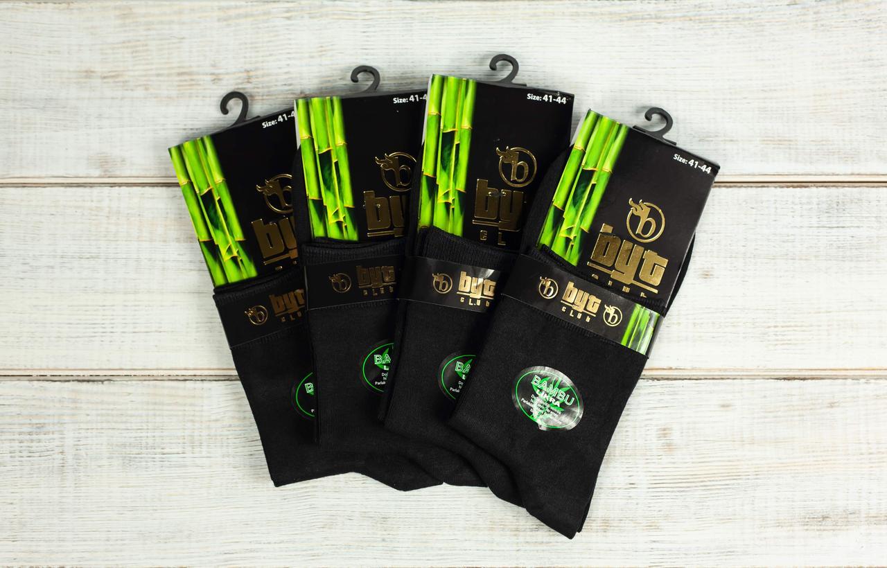 Чоловічі носки BYT шкарпетки стрейчеві бамбук середні антибактеріальний продукт оптом 39-41 41-44 12 шт в уп