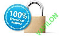 Надежная система защиты покупателя в действии