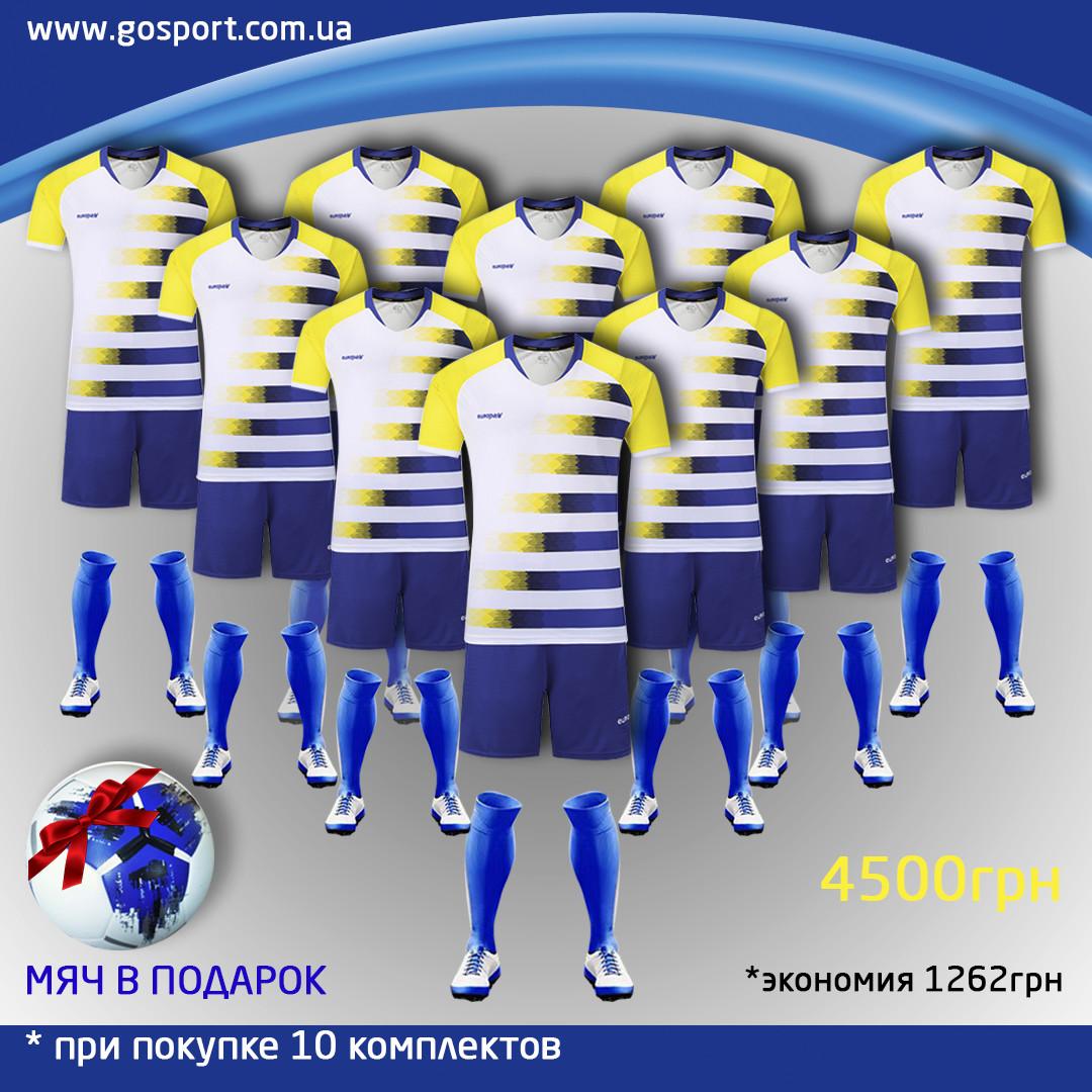 Футбольный бокс 021 сине-жёлтая
