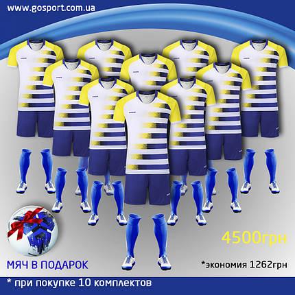 Футбольный бокс 021 сине-жёлтая, фото 2