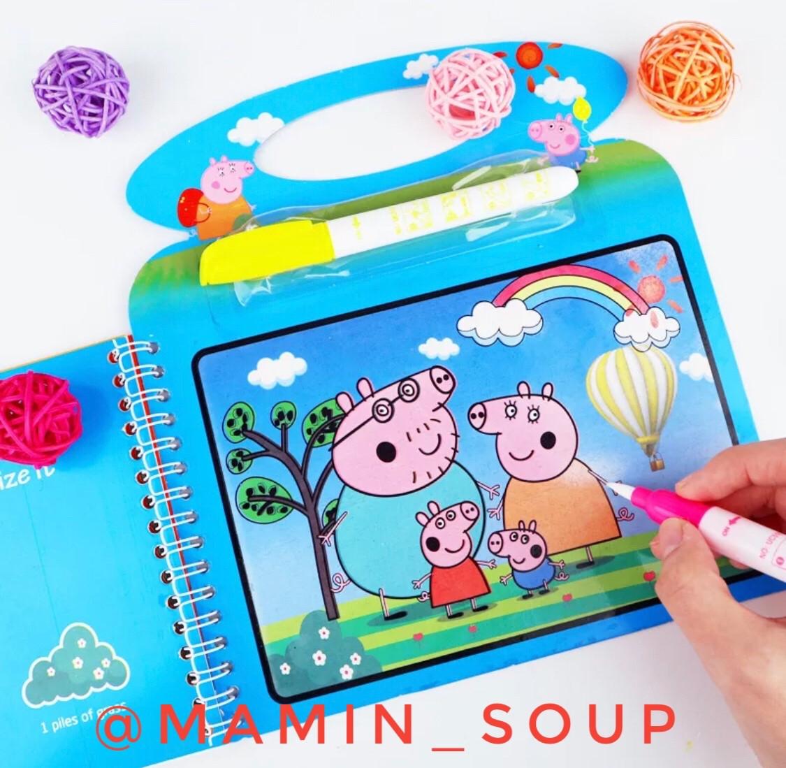 Водные раскраски Свинка Пеппа Peppa pig: продажа, цена в ...